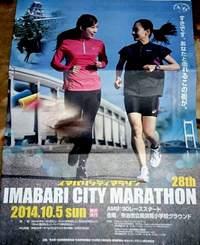 イベント・ライブ情報 2014/07/04