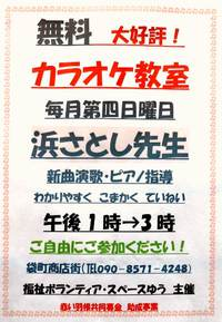 イベント・ライブ情報 2014/12/27