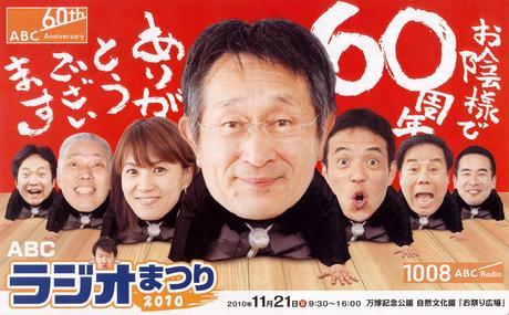 三代澤康司の画像 p1_8