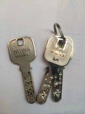 合鍵作製ディンプルキーMIWA KABA JN(ミワカバ) ¥1,690美和ロック・日本カバの鍵各種取り揃えております!