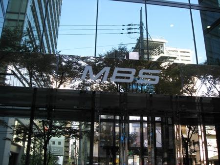 MBS毎日放送本社ビルです。 ガラスばりの素敵なビルですよ~ このキャ... MBS毎日放送:み