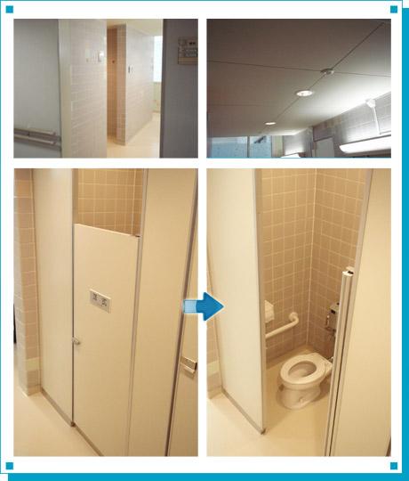 永野設備工業株式会社:アレルギーセンター トイレ改修工事 ...