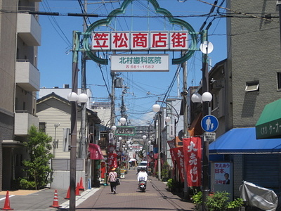 「笠松商店街」の画像検索結果