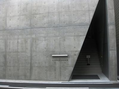上方落語協会会館:O-TUBE