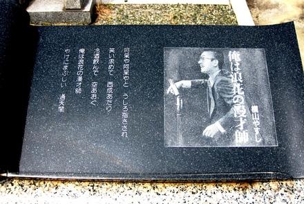横山やすしの画像 p1_18