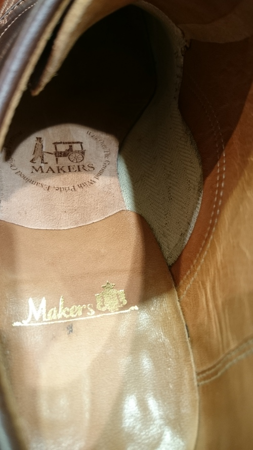 Makers ヴィンテージスチール補強