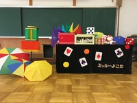 幼稚園保育園イベントマジックショー見積無料
