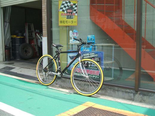 ... 様:中古自転車レストア終了