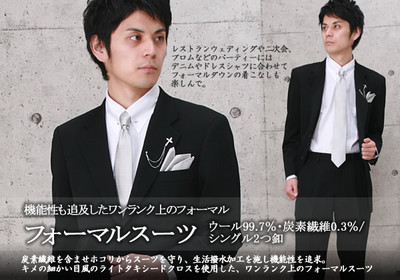 白蝶貝カフス&タイバーセット yuMI KATSURA 当店価格¥9,450