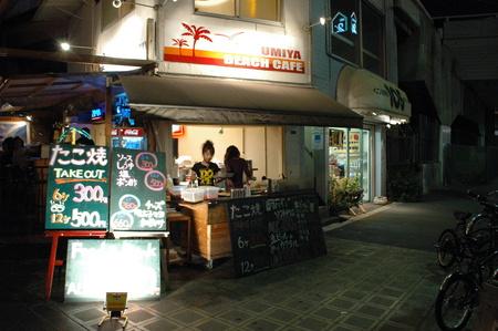 Umiya Beach Cafe Osaka