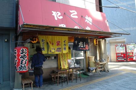 JR福島駅周辺のたこ焼き屋さん:大阪名物たこ焼きを食べ尽くす